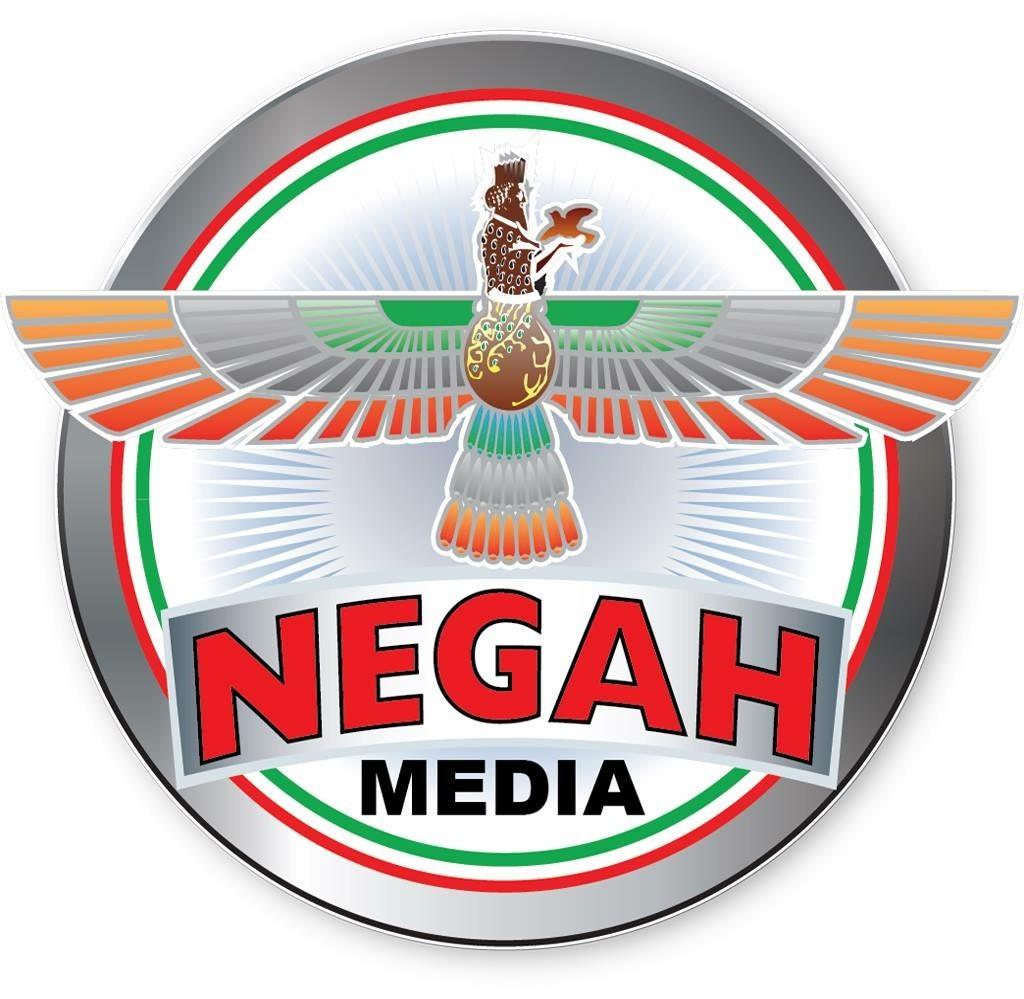 Logo-Negah